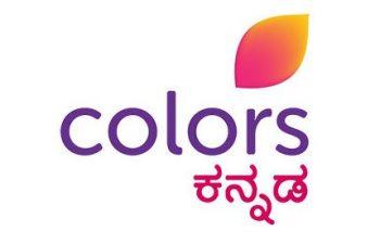 Logo Colors Kannada