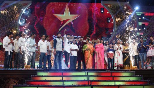 Amruthaghalige Suvarna TV