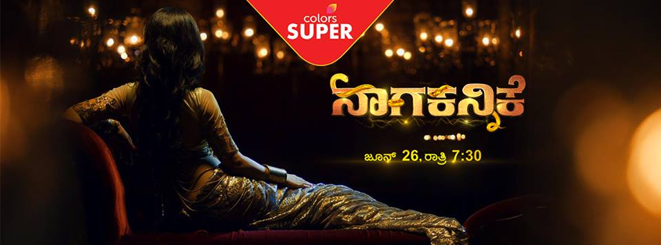 Naaga Kannike Colors Super Tv Serial Latest Episodes On Voot