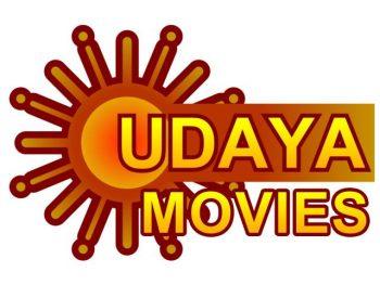 download udaya movies fpc