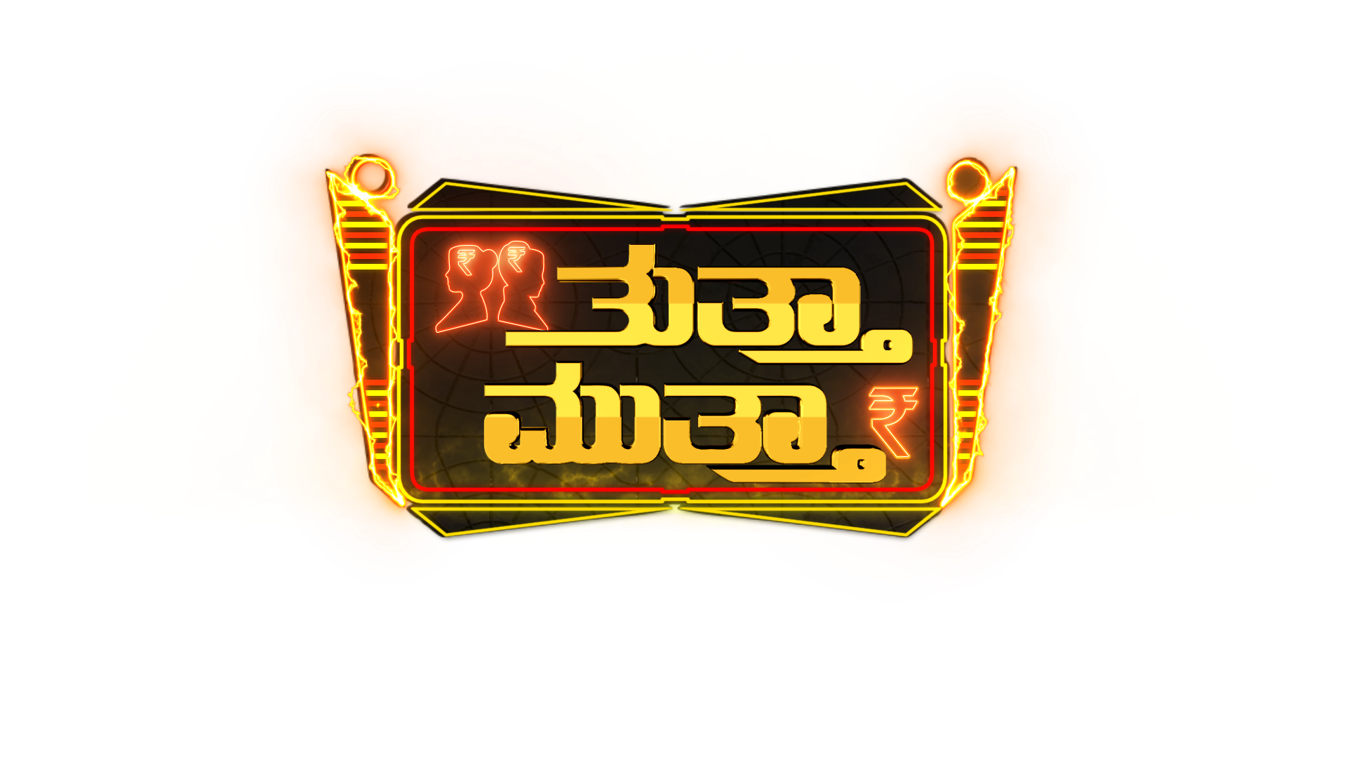 Udaya TV FPC - List Of Programs Airing With Telecast Time