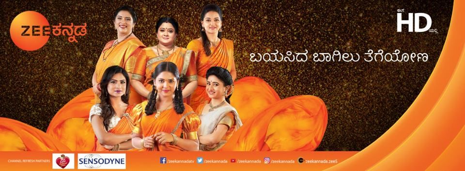 Kannada Tv Shows Online Latest Television Serials On