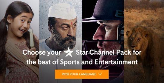 Star Value Pack Kannada Info