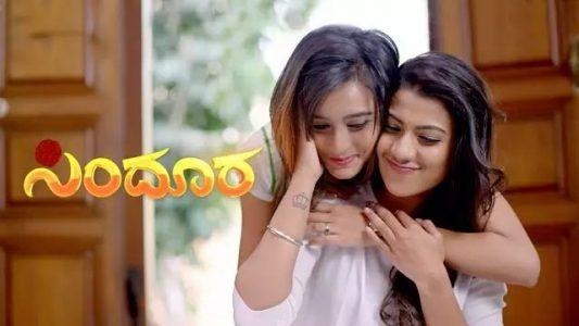 Sindoora Serial Online Episodes Hotstar App