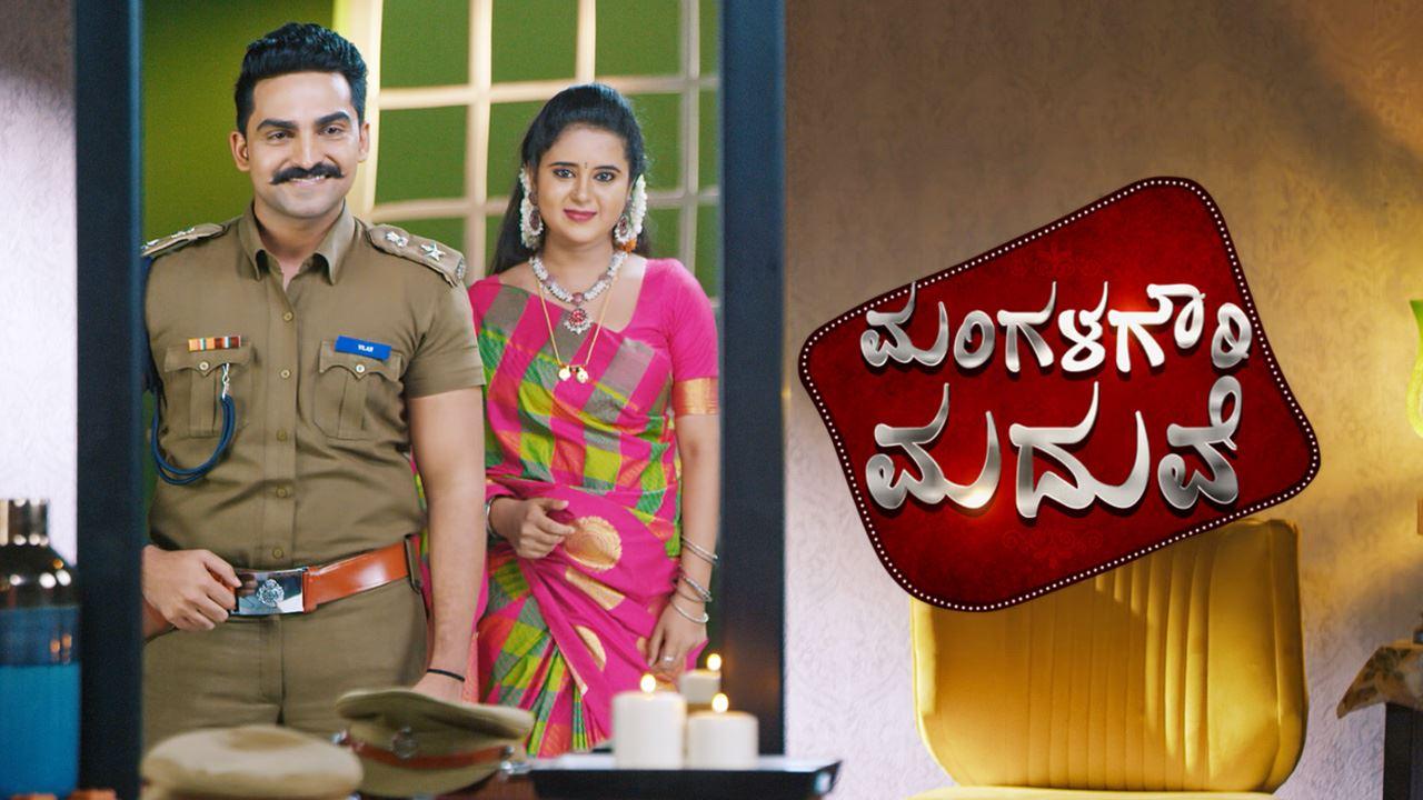 Mangala Gowri Maduve Online Watch