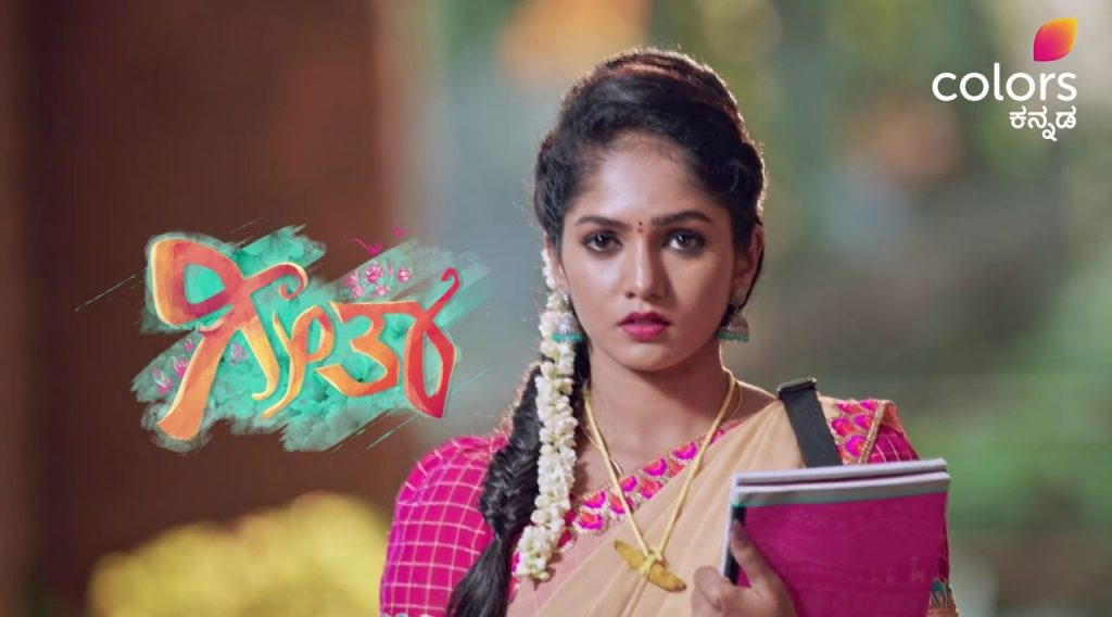 Geetha Upcoming Television Serial On Colors Kannada Channel