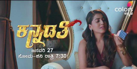 star cast of kannadathi show