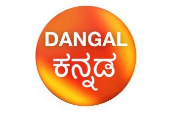 Logo Of Dangal Kannada Channel