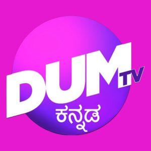 Dum Kannada Channel
