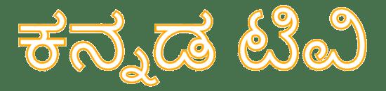 Kannada TV