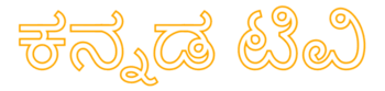 Kannada TV Shows